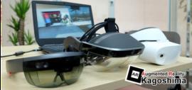 定員に達しました!:【イベント】AR/VRデバイス体験会 in 鹿児島